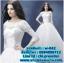 ชุดแต่งงาน แบบสุ่ม w-042 thumbnail 1