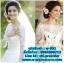 ชุดแต่งงาน แบบสุ่ม w-051 Pre-order thumbnail 1
