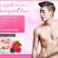 Aura Pink Two ครีมทาปากแดง ปากชมพู นมชมพู Lip & Nipple Cream thumbnail 64