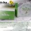 Natcha Gluta Melon White Soap สบู่กลูต้าเมล่อน สีเขียว ผิวขาว กระจ่างใส thumbnail 3