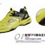 รองเท้าเเบดมินตัน Gel Support รุ่น 3618 thumbnail 4