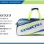 กระเป๋าสุด Smart ใส่ของจุใจจากค่ายเอ็ดก้า thumbnail 1