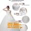 ชุดแต่งงานราคาถูก เกาะอก ws-070 pre-order thumbnail 1