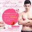 Aura Pink Two ครีมทาปากแดง ปากชมพู นมชมพู Lip & Nipple Cream thumbnail 61