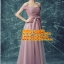 ชุดแต่งงาน [ ชุดพรีเวดดิ้ง ] PD-032 กระโปรงยาว สีม่วง (Pre-Order) thumbnail 1