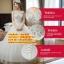 ชุดแต่งงานราคาถูก กระโปรงสุ่ม ws-094 pre-order thumbnail 1