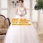 ชุดแต่งงานราคาถูก ws-110 กระโปรงสุ่ม pre-order thumbnail 1