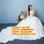 ชุดแต่งงานราคาถูก กระโปรงสุ่ม ws-138 pre-order thumbnail 1