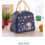 กระเป๋าเก็บร้อน-เย็น ลายสาวน้อยกิโมโน #นำ้เงินกรมท่า / DarkBlue