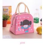 กระเป๋าเก็บร้อน-เย็น ลายสาวน้อยกิโมโน #สีชมพู / Pink