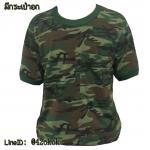 เสื้อยืดทหารแขนสั้น+มีกระเป๋า Size M