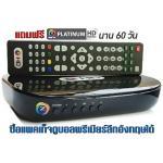 RECEIVER GMM Z รุ่น HD LITE ราคา 1,490 บาท รับประกัน 1 ปี