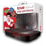 RECEIVER TRUE DIGITAL HD 2 ราคา 1,690 บาท