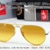 RayBan Avaitor Color RB3025JM 001/X4 (58mm)