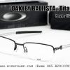 กรอบแว่นสายตา Oakley Barista เฟรม Light (ขนาด 53-18-145)