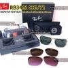 RayBan Caravan Flip Out RB3461 001/71 (58mm)