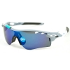 Oakley Radarlock Path : Custom Spec / Ice Iridium Polarized Lens