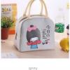 กระเป๋าเก็บร้อน-เย็น ลายสาวน้อยกิโมโน #สีเทา / Gray