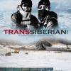 """งานเสวนา """"ทางรถไฟสาย Trans-Siberian Railway"""""""
