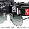 RayBan Aviator Carbon Tech RB8307 029/71
