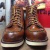 SOLD OUT Red wing 875 Vintage มือสองของแท้ size 5.5