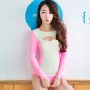 ชุดว่ายน้ำแขนยาวสีชมพูขาว เสื้อเปิดร่องอกเซ็กซี่ (เสื้อแขนยาว+บิกินี่)