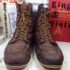 Vintage Red wing 1974 boot made in USA size 12EE