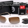 RayBan Flip Out RB3499 001/T5 (58mm)