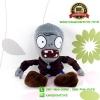 ตุ๊กตาซอมบี้ ตัวสีเทา จุ๊บกระจก 11 นิ้ว [Plants vs. Zombie]