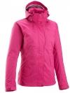QUECHUA Women's Waterproof Jacket (Pink)