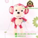 ตุ๊กตา ลิงสีชมพู ผูกผ้าพันคอ 9 นิ้ว [Little CuCu]