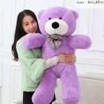 ตุ๊กตาหมีลืมตา 1 เมตร สีม่วง ตุ๊กตาหมีตัวใหญ่ ตุ๊กตาตัวอ้วน