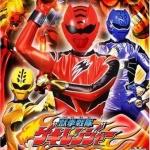 Juuken sentai Gekiranger : ขบวนการหมัดสรรพสัตว์ เกคิเรนเจอร์ *** DVD 12 แผ่นจบ