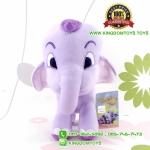 ตุ๊กตาช้างต้นอ้อ ท่ายืน 7 นิ้ว [Kantana]