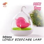 Lovely Birdcage Lamp โคมไฟกรงนก สุดน่ารัก ระบบสัมผัส สีชมพู