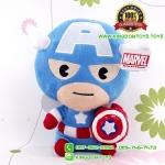 ตุ๊กตา Captain America ท่านั่ง 12 นิ้ว [Marvel]