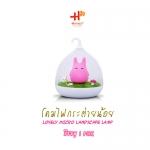 โคมไฟกระต่ายน้อย สุดน่ารัก เปิดปิดระบบสัมผัส สีชมพู