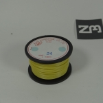 สีเหลือง สายไฟอ่อน 24 AWG (แบ่งขายช่วงละเมตร)