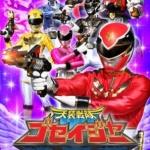 Tensou Sentai Goseiger : ขบวนการเทพสวรรค์ โกเซย์เจอร์ *** DVD 4 แผ่นจบ