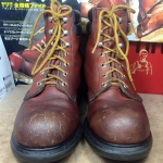 Red wing 2369 vintage safety