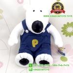 ตุ๊กตา Poby ท่านั่ง 13 นิ้ว [Anee Park]