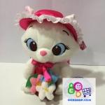 ตุ๊กตาแมวมารีแฟนซี หมวกสีชมพูถือดอกไม้ 10 นิ้ว