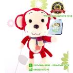 ตุ๊กตา ลิงสีแดงผูกผ้าพันคอ 9 นิ้ว [Little CuCu]