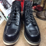 Red wing 8130 Sz.7E-25.5cm