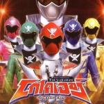 Kaizoku Sentai Gokaiger : ขบวนการโจรสลัด โกไคเจอร์ *** DVD 5 แผ่นจบ