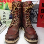 Vintage ปี1945's STAR BRAND work boot
