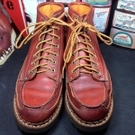 SOLD DANNER D2604 made in USA size 7.5D