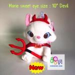 ตุ๊กตาแมวมารีแฟนซี Devil 10 นิ้ว