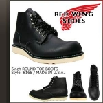 RED WING 8165