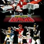 Choujin Sentai Jetman : ขบวนการวิหคสายฟ้า เจ็ทแมน *** DVD 3 แผ่นจบ